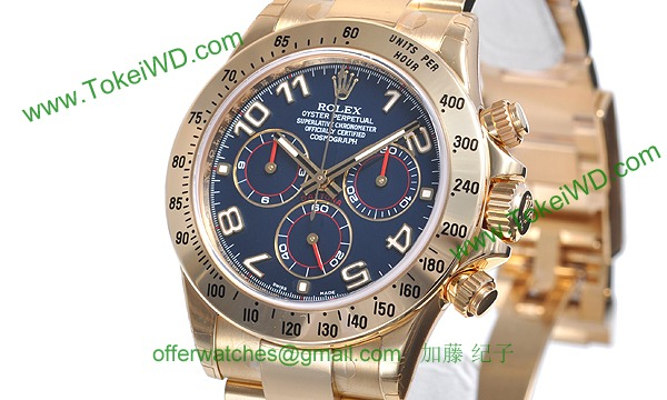 ROLEX ロレックス スーパーコピー 時計 デイトナ 116528
