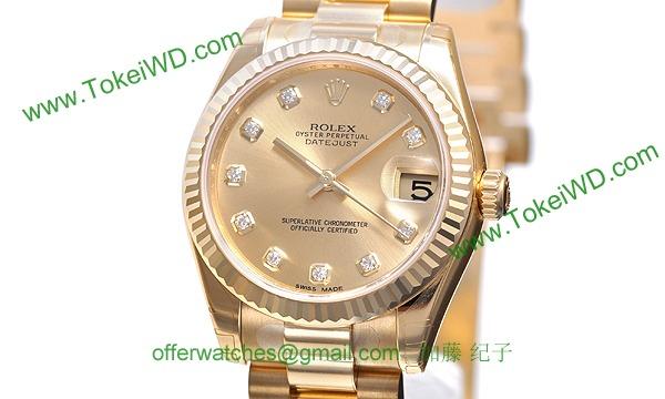 ロレックス(ROLEX) 時計 デイトジャスト 178278G