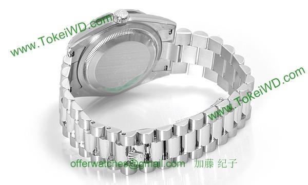 ロレックス(ROLEX) 時計 デイデイト 118366A
