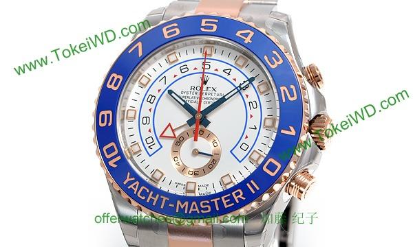 ロレックス(ROLEX)時計コピー ヨットマスターII 116681