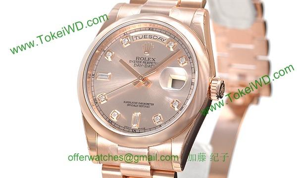 ロレックス(ROLEX) 時計 デイデイト 118205A
