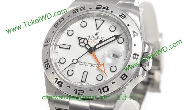 ロレックス(ROLEX) 時計 エクスプローラーII 216570