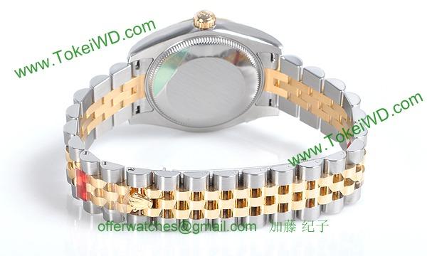 ロレックス(ROLEX) 時計 デイトジャスト 178273