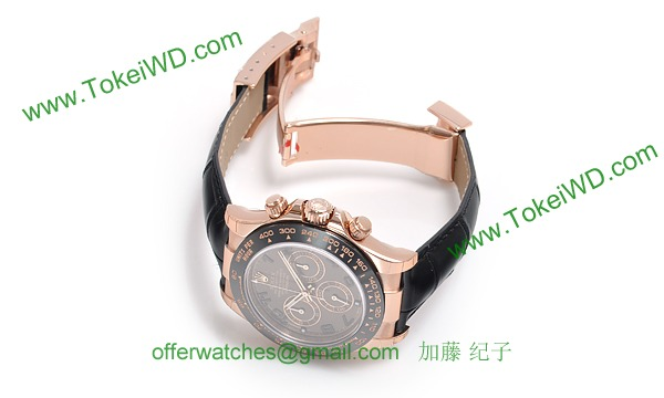 ROLEX ロレックス スーパーコピー 時計 デイトナ 116515LN