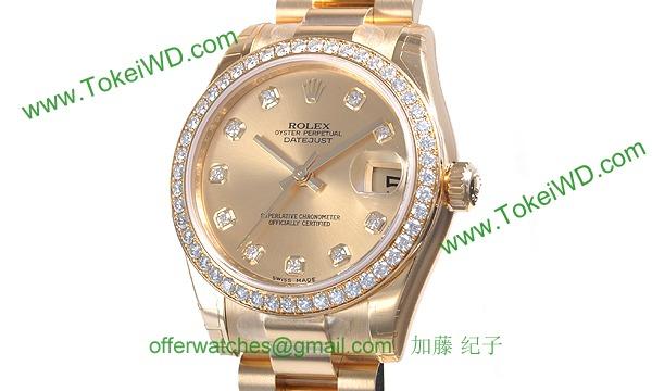 ロレックス(ROLEX) 時計 デイトジャスト 178288G