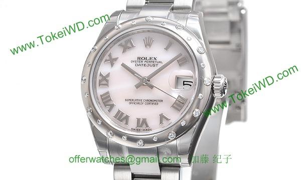 ロレックス(ROLEX) 時計 デイトジャスト 178344NR