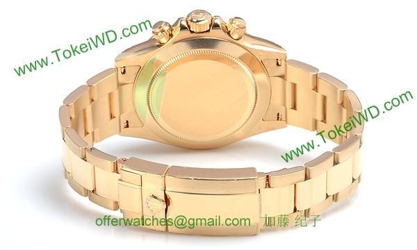 ROLEX ロレックス スーパーコピー 時計 デイトナ 116568BR