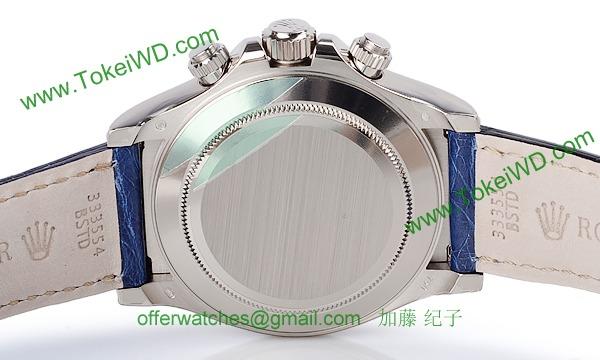ROLEX ロレックス スーパーコピー 時計 デイトナ 116599/12SA