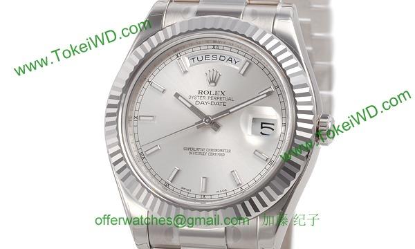 ロレックス(ROLEX) 時計 デイデイトII 218239