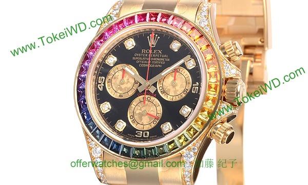 ROLEX ロレックス スーパーコピー 時計 デイトナ レインボー 116598RBOW
