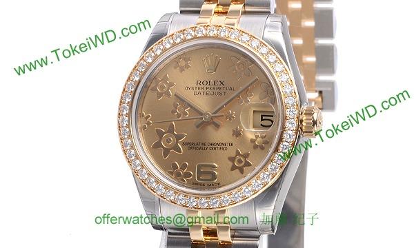 ロレックス(ROLEX) 時計 デイトジャスト 178383