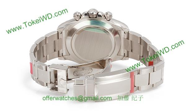 ROLEX ロレックス スーパーコピー 時計 デイトナ 116509ZEA