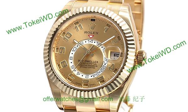 ロレックス(ROLEX) 時計 スカイドゥエラー 326938