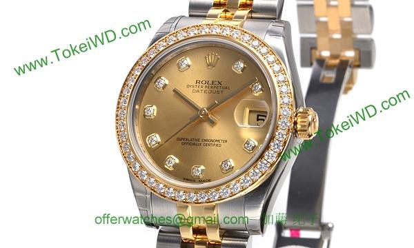 ロレックス(ROLEX) 時計 デイトジャスト 178383G