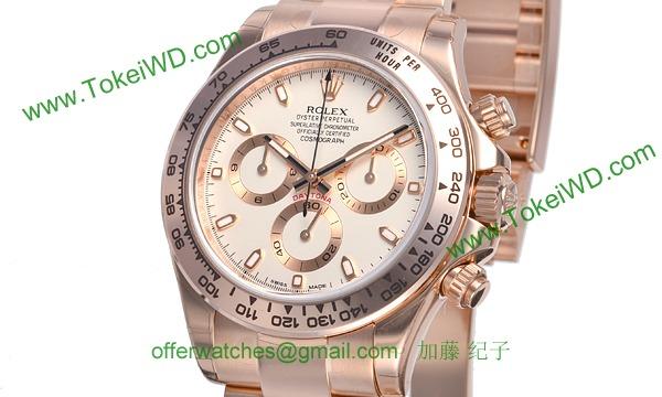 ROLEX ロレックス スーパーコピー 時計 デイトナ 116505