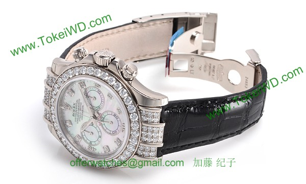 ROLEX ロレックス スーパーコピー 時計 デイトナ 116599RBRNG