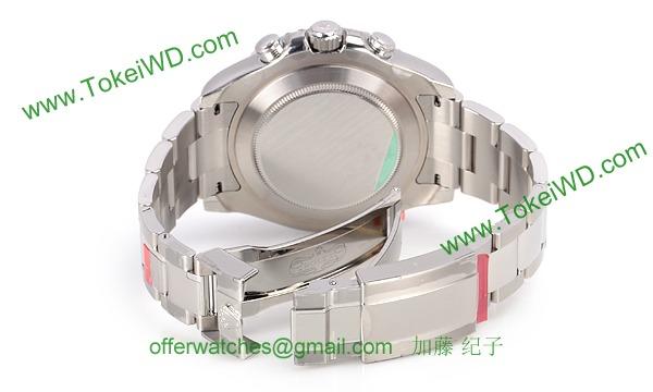 ロレックス(ROLEX)時計コピー ヨットマスターII 116680