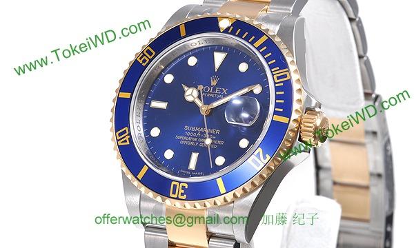 ロレックス(ROLEX) 時計 サブマリーナデイト  【生産終了モデル】 16613