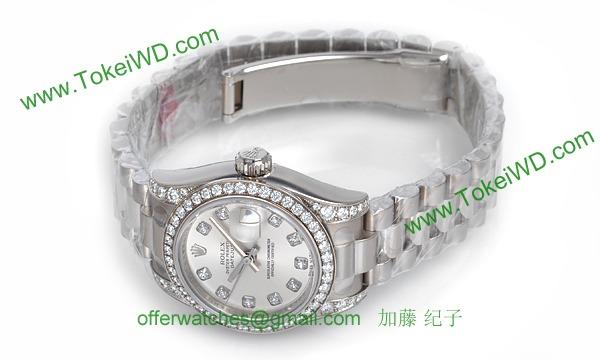ロレックス(ROLEX) 時計 デイトジャスト 179159G