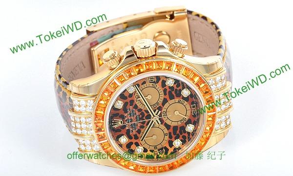 ROLEX ロレックス スーパーコピー 時計 デイトナ レパード 116598SACO
