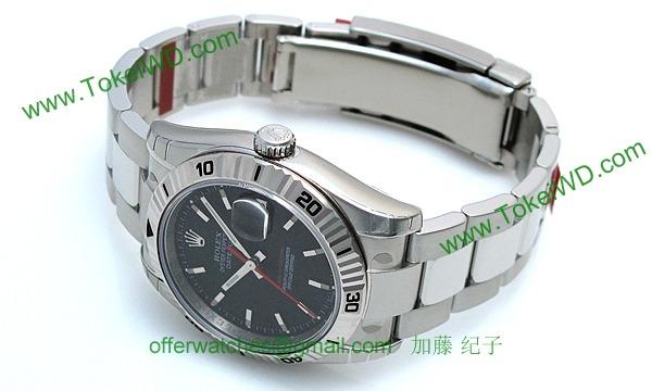 ロレックス(ROLEX) 時計 ターノグラフ 116264