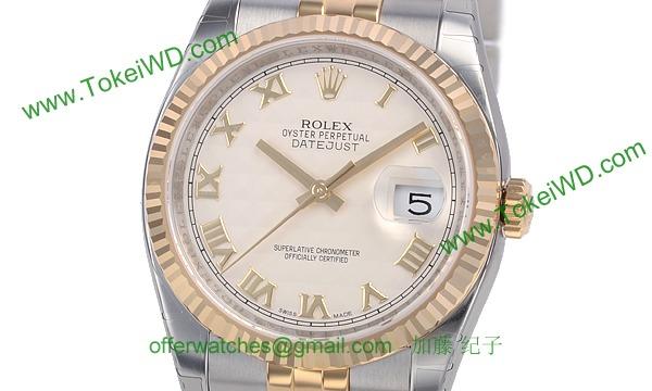 ロレックス(ROLEX) 時計 デイトジャスト 116233