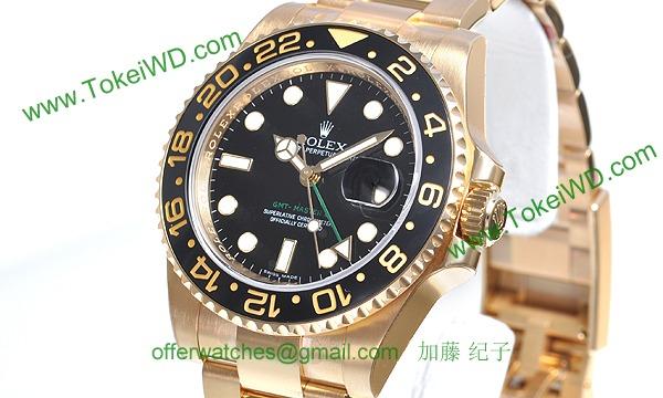 ロレックス(ROLEX) 時計 GMTマスターII 116718LN