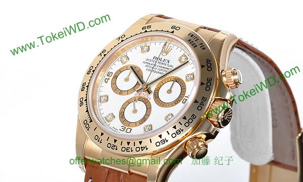 ROLEX ロレックス スーパーコピー 時計 デイトナ 116518G