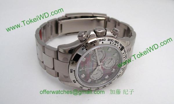 ROLEX ロレックス スーパーコピー 時計 デイトナ 116509NG