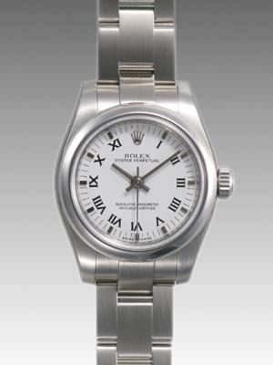low priced b80a7 78cc6 ロレックス(ROLEX) 時計 女性用 オイスターパーペチュアル 176200 ブランド スーパーコピー 腕時計