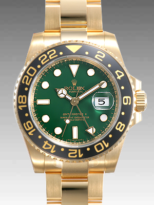 116718LN-Green