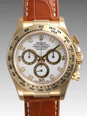 super popular a62ce f333b ロレックス(ROLEX)人気 デイトナ 革ベルト116518G スーパーコピー 時計