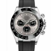 最高品質ロレックス 116519ln-0024コスモグラフ デイトナ ウォッチ