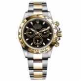 ロレックスの時計コスモグラフ デイトナ リファレンス116503 コピー